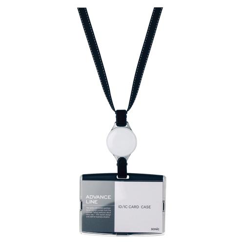 (まとめ) 名札 ソニック IDハードケース&リールストラップ ブラック AL-894-D 4970116033017 1個【20×セット】