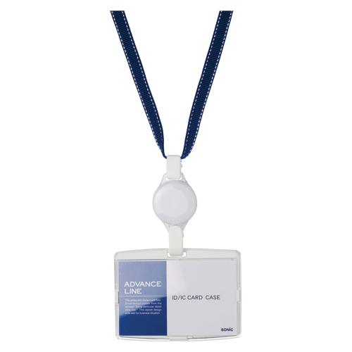 (まとめ) 名札 ソニック IDハードケース&リールストラップ ブルー AL-894-B 4970116033024 1個【20×セット】