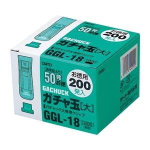 (まとめ) ガチャ玉 オート ガチャ玉 GGL-18 4971516440900 ●規格:大 1個【10×セット】