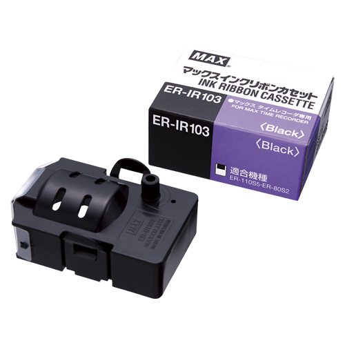 (まとめ) インクリボン マックス インクリボン 黒 ER90228 4902870780326 ●対応機種:ER-60SU,ER-80Sシリーズ,ER-110S5シリーズ,ER-110SUシリーズ 1個【5×セット】