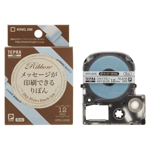 (まとめ) テプラテープ キングジム 「テプラ」PRO SRシリーズ専用テープカートリッジ スカイブルー SFR12BK 4971660768738 ●12mm幅 1個【10×セット】