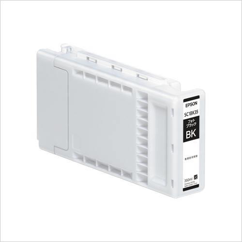 【単品】 インクジェットカートリッジ エプソン インクジェットカートリッジ フォトブラック SC1BK35 4988617111547 ●対応機種:SC-T7050/T7250/T5050/T5250/T3050/T3050MS/T3250/T3250MS/T5050MS/T5250D/T7250D/T52MFP/T32MFP/T52DMFP/T5250MS●種別:純正
