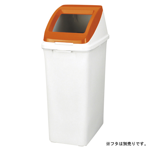 (まとめ) 分別用ゴミ箱 アロン化成 分別ペール50l 585959 4970210836903 ●容量:50l 1個【5×セット】