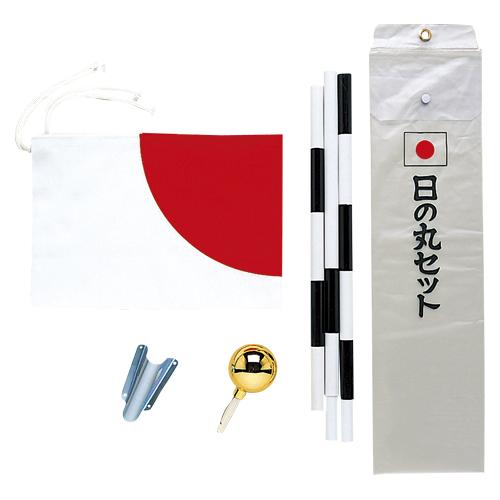 (まとめ) 国旗セット ササガワ 国旗セット 40-3095 4974268664181 1個【5×セット】