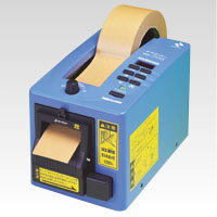 【単品】 梱包用テープカッター ニチバン オートテーパー[TM] TCE-700 4987167032395
