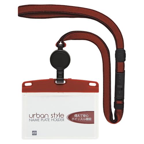 (まとめ) 名札 オープン 吊り下げ名札 アーバンスタイル リール式 赤 NU-3P-RD 4970115559006 1枚【20×セット】