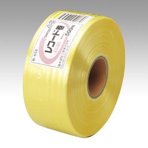 (まとめ) ビニール紐 セキスイ レコード巻 黄色 R-550 4974050210534 1巻【20×セット】
