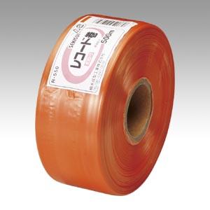 (まとめ) ビニール紐 セキスイ レコード巻 オレンジ R-550 4974050210626 1巻【20×セット】