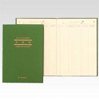 (まとめ) 帳簿 アピカ 簡易帳簿(青色申告用) アオ2 (AO2) 4970090121021 1冊【10×セット】