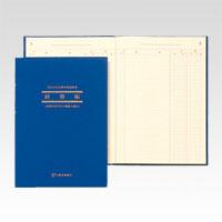 (まとめ) 帳簿 アピカ 簡易帳簿(青色申告用) アオ4 (AO4) 4970090121045 1冊【10×セット】