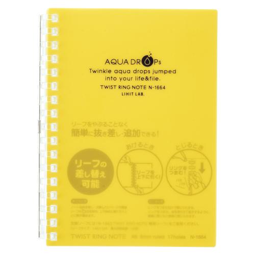 (まとめ) ノート リヒトラブ AQUA DROPs ツイストノート 黄色 N-1664-5 4903419319076 1冊【50×セット】