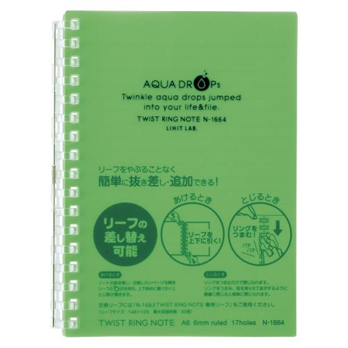 (まとめ) ノート リヒトラブ AQUA DROPs ツイストノート 黄緑 N-1664-6 4903419319144 1冊【50×セット】
