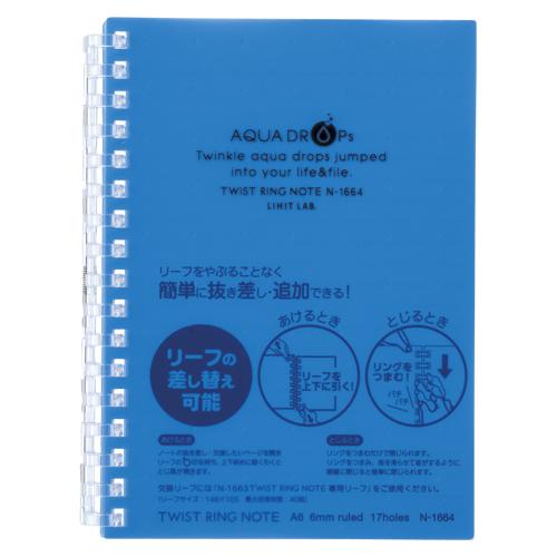 (まとめ) ノート リヒトラブ AQUA DROPs ツイストノート 青 N-1664-8 4903419319212 1冊【50×セット】