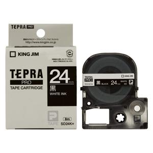 (まとめ) テプラテープ キングジム 「テプラ」PRO SRシリーズ専用テープカートリッジ 黒 SD24K 4971660767700 ●24mm幅 1個【10×セット】