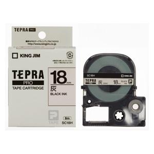 (まとめ) テプラテープ キングジム 「テプラ」PRO SRシリーズ専用テープカートリッジ 灰色 SC18H 4971660766208 ●18mm幅 1個【10×セット】