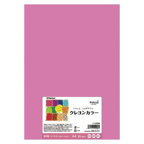 【スーパーセールでポイント最大44倍】(まとめ) 色画用紙 Nagatoya クレヨンカラー 濃桃色 ナ-CR008 4961411520081 1冊【20×セット】