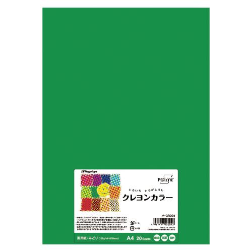 【スーパーセールでポイント最大44倍】(まとめ) 色画用紙 Nagatoya クレヨンカラー 緑 ナ-CR004 4961411520043 1冊【20×セット】