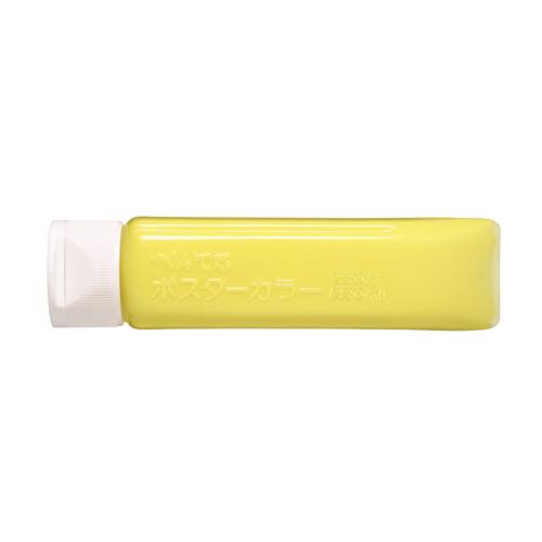 (まとめ) ポスターカラー ぺんてる ポスターカラー(クラス用) レモン色 YNG3T01 4902506218353 1個【20×セット】