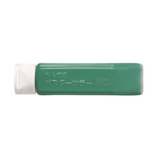 【スーパーセールでポイント最大44倍】(まとめ) ポスターカラー ぺんてる ポスターカラー(クラス用) 緑 YNG3T21 4902506218483 1個【20×セット】