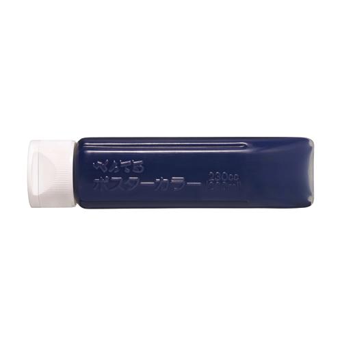 (まとめ) ポスターカラー ぺんてる ポスターカラー(クラス用) 藍色 YNG3T24 4902506218506 1個【20×セット】