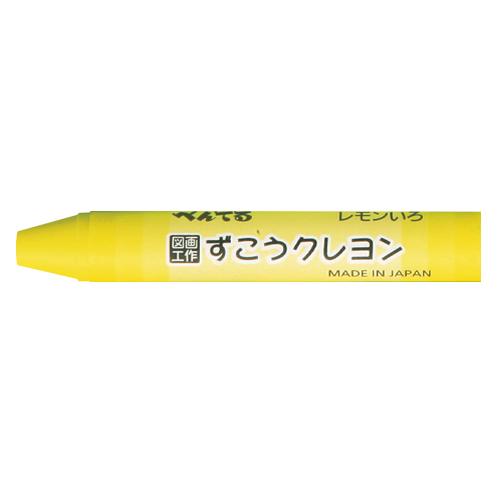 (まとめ) クレヨン ぺんてる ずこうクレヨン レモン色 PTCG-T01 4902506296030 1箱【20×セット】