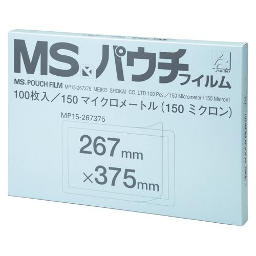 【単品】 パウチフィルム 明光商会 MSパウチフィルム MP15-267375 4993460230772 ●規格:B4判●外寸:縦267×横375mm
