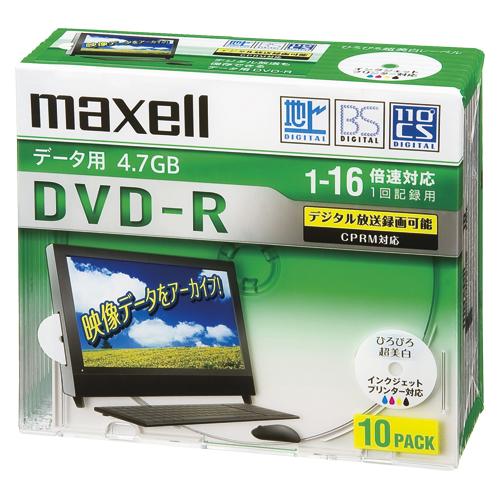 PC関連用品 DVD-R PC DATA用 DVD-R パソコンデータ用1回記録タイプ (まとめ) DVD-R maxell PC DATA用 DVD-R パソコンデータ用1回記録タイプ DRD47WPD.10S 4902580514136 1個【10×セット】
