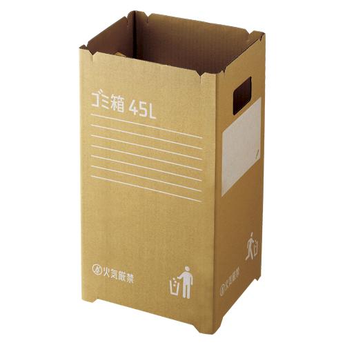 (まとめ) ダンボールゴミ箱 リス ダンボールゴミ箱 GGYC725 4971881156376 ●容量:45l 1個【10×セット】