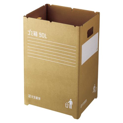(まとめ) ダンボールゴミ箱 リス ダンボールゴミ箱 GGYC727 4971881156390 ●容量:90l 1個【5×セット】