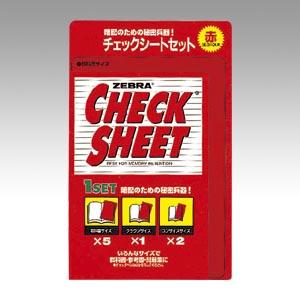 (まとめ) チェックペン ゼブラ チェックペン 赤 SE-301-CK-R 4901681417605 1個【50×セット】