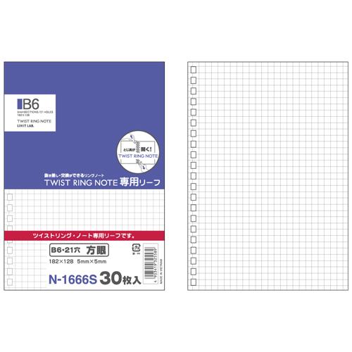 (まとめ) ノート リヒトラブ AQUA DROPs ツイストノート N-1666S 4903419325589 ●罫種類:5mm方眼罫 1冊【100×セット】