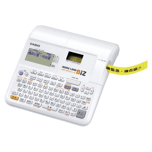 【単品】 ネームランド カシオ ネームランドBizシリーズ KL-M7-CA 4971850489146
