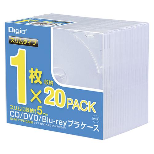 (まとめ) メディア収納用品 ナカバヤシ CD/DVDプラケーススリムタイプ CD-084-20 4902205444015 ●外寸:縦125×横142×厚5mm 1個【20×セット】