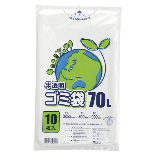 生活用品 家電 ゴミ袋 HEIKO スーパーセールでポイント最大44倍 まとめ シモジマ 50×セット 授与 値下げ 4901755305418 006604821 半透明 1束 容量:70l