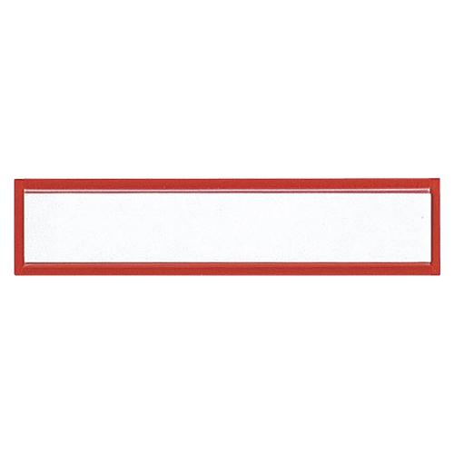 (まとめ) マグネット見出し クラウン マグタッチスライド見出し 赤 CR-MG231-R 4953349081987 ●外寸:縦23×横100×厚1.0mm 1個【100×セット】