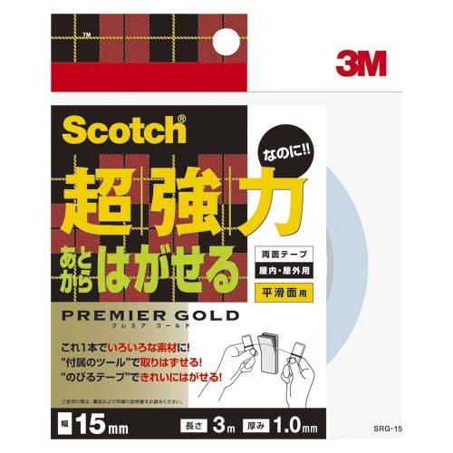 (まとめ) 両面テープ スリーエム スコッチ[R] 超強力 なのに あとからはがせる両面テープ プレミアゴールド SRG-15 4549395369881 ●寸法:幅15mm×長3m 1巻【10×セット】