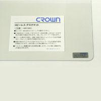 事務用品 デスクマット コピーレス (まとめ) デスクマット クラウン コピーレス CR-CS1-T 4953349053267 ●縦×横(mm):750×1515 1枚【5×セット】
