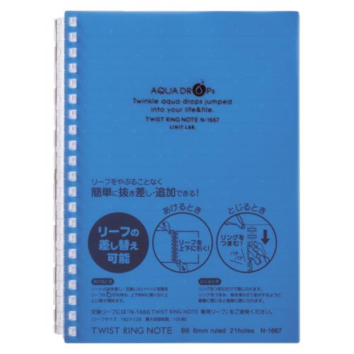 (まとめ) ノート リヒトラブ AQUA DROPs ツイストノート 青 N-1669-8 4903419326036 1冊【50×セット】