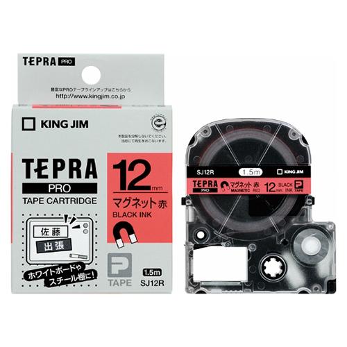 (まとめ) テプラテープ キングジム 「テプラ」PRO SRシリーズ専用テープカートリッジ SJ12R 4971660772414 ●12mm幅 1個【10×セット】