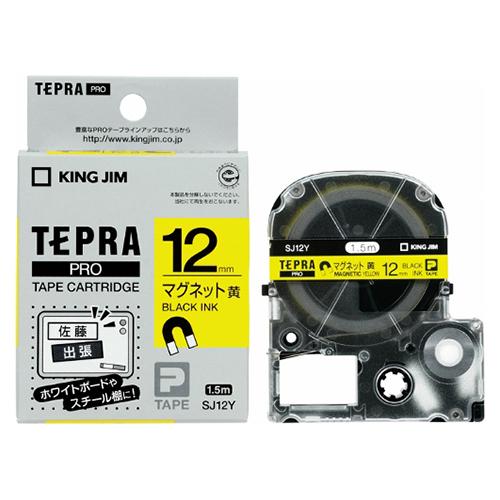(まとめ) テプラテープ キングジム 「テプラ」PRO SRシリーズ専用テープカートリッジ SJ12Y 4971660772483 ●12mm幅 1個【10×セット】