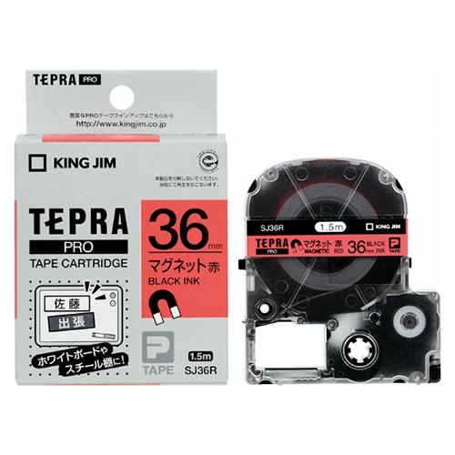 (まとめ) テプラテープ キングジム 「テプラ」PRO SRシリーズ専用テープカートリッジ SJ36R 4971660772421 ●36mm幅 1個【5×セット】