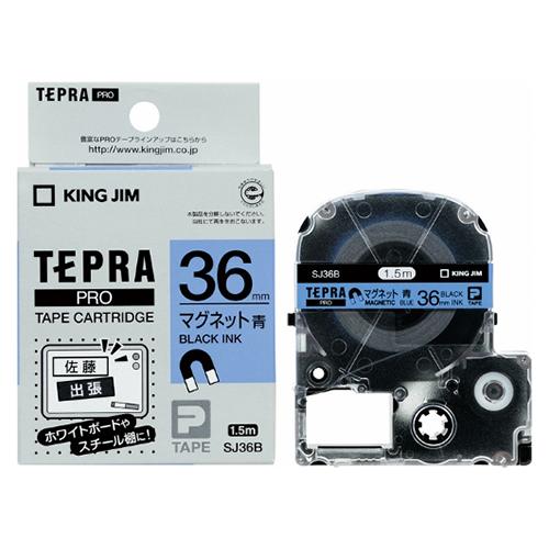 (まとめ) テプラテープ キングジム 「テプラ」PRO SRシリーズ専用テープカートリッジ SJ36B 4971660772537 ●36mm幅 1個【5×セット】