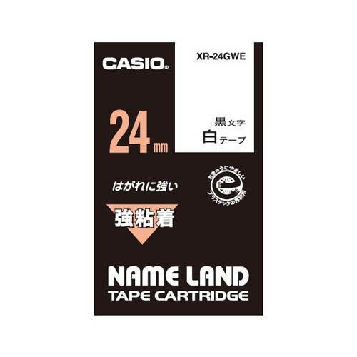 (まとめ) ネームランドテープ カシオ ネームランド用テープカートリッジ XR-24GWE 4971850098263 ●24mm幅 1個【10×セット】