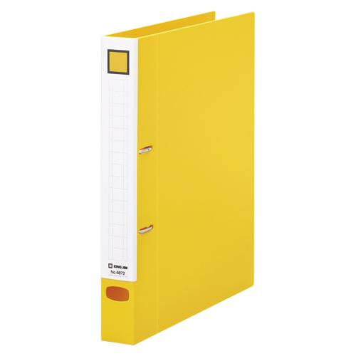 (まとめ) レバー式アーチファイル キングジム レバーリングファイル Dタイプ 黄色 6872キイ 4971660038992 1冊【20×セット】