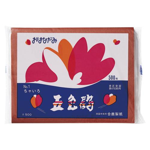 (まとめ) お花紙 合鹿製紙 五色鶴 茶色 GT500-1 4973166005676 1袋【20×セット】