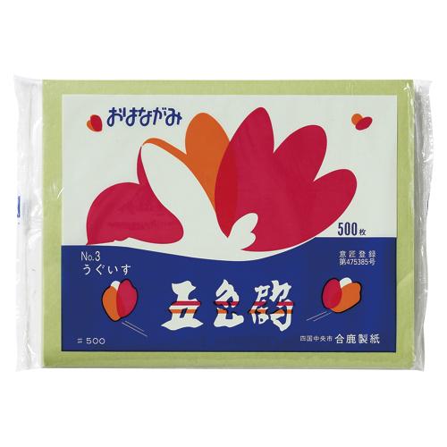 (まとめ) お花紙 合鹿製紙 五色鶴 ウグイス GT500-3 4973166005522 1袋【20×セット】