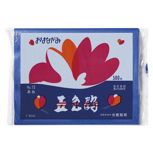 (まとめ) お花紙 合鹿製紙 五色鶴 青 GT500-13 4973166005621 1袋【20×セット】