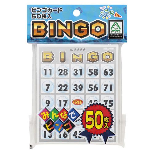 (まとめ) ゲーム ビンゴカード50 053617 4977513053617 1個【50×セット】