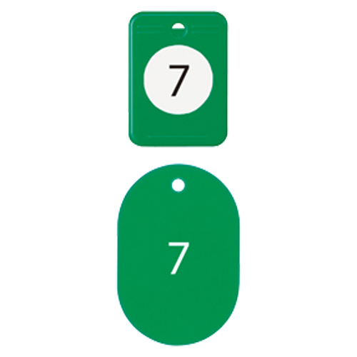(まとめ) 番号札 オープン クロークチケット 緑 BF-150-GN 4970115563560 1組【5×セット】