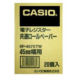 (まとめ) ロールペーパー カシオ カシオレジスター用消耗品 電子レジスター用 RP-4575-TW 4971850502081 1箱【5×セット】